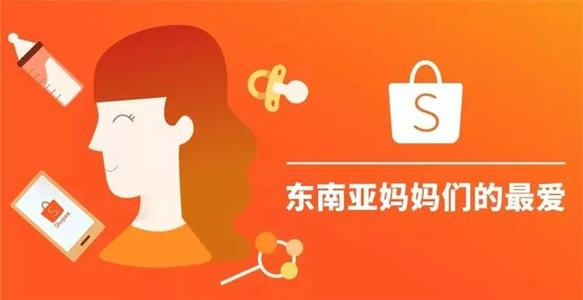 Shopee虾皮新手卖家要怎么写产品标题?如何运营店群?(图6)