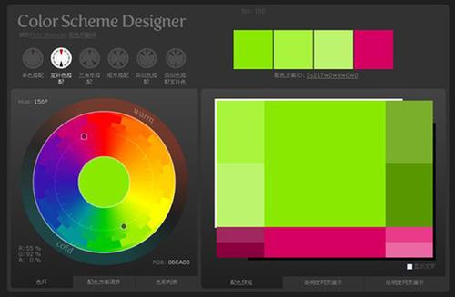 网页设计中的颜色应该如何选择?