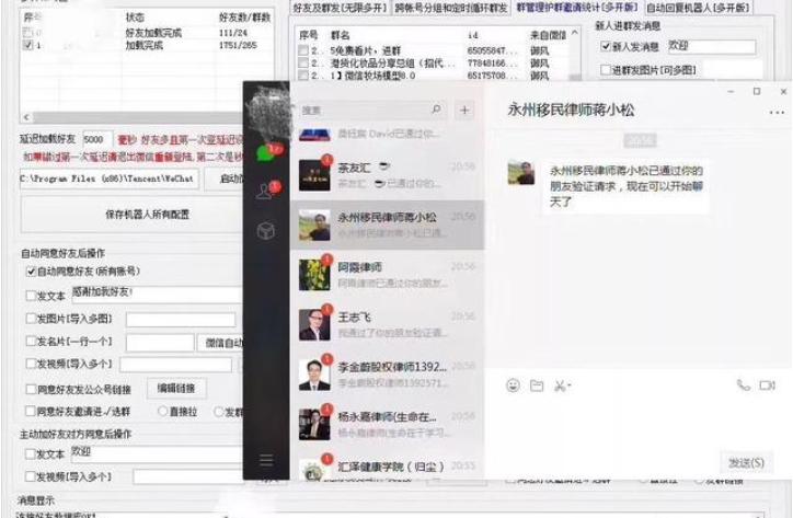 粉丝转化项目:国外华人男粉质量高转化高 撸遍国内撸国外